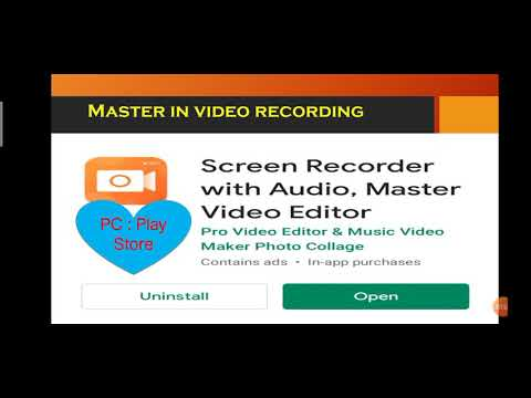 How to use the Master Video Recorder
