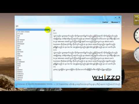 Whizzo English-Myanmar Dictionary ( how to install )