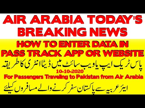 HOW TO ENTER DATA IN PASS TRACK APP OR WEBSITE |TRAVELING TO PAKISTAN FROM AIR ARABIA| Travel to PAK