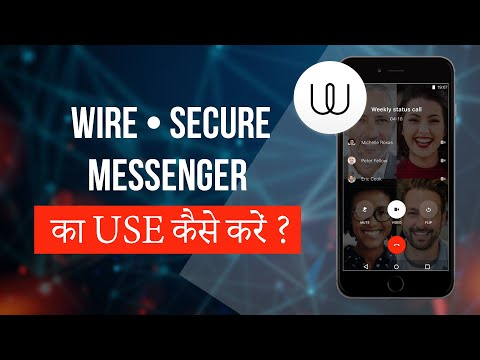 How to Use Wire • Secure Messenger ?