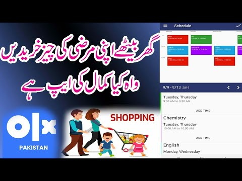 Olx Leading Online Marketplace in Pakistan App Review