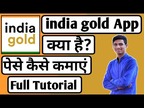 india gold app।। India Gold App Kaise Use Kare ।। how to use india gold app