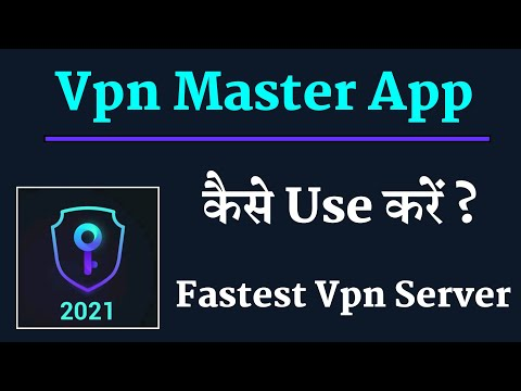 Free Vpn Master App Kaise Use Kare !! How To Use Free Vpn Master App !! Fastest Vpn Server App