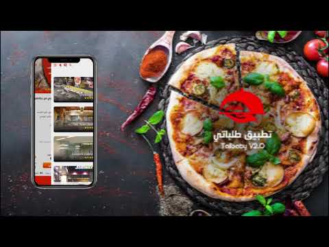 Food Delivery Android App | Android Studio Tutorial