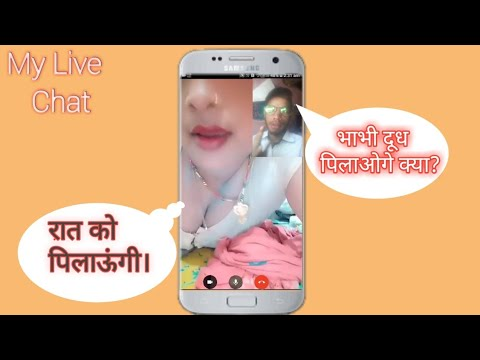 My Live Chat || LivU: Meet new people & Video chat with strangers || Live Video Chat App