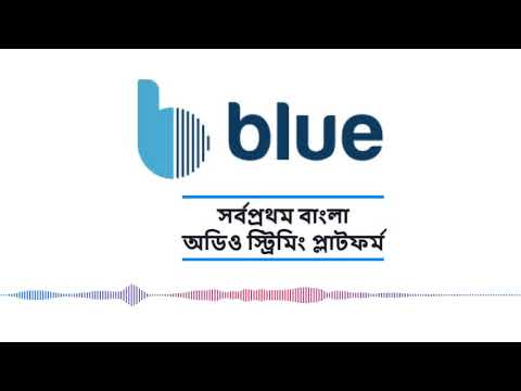 video review of Blue Audio
