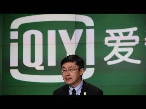 How to download on IQIYI
