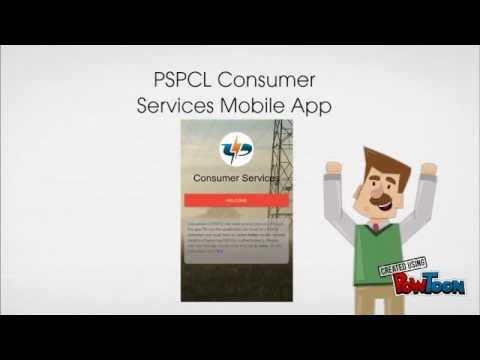 Introducing PSPCL Mobile App