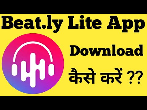 Beat.ly Lite App Download Kaise Kare||How To Download Beat.ly Lite App