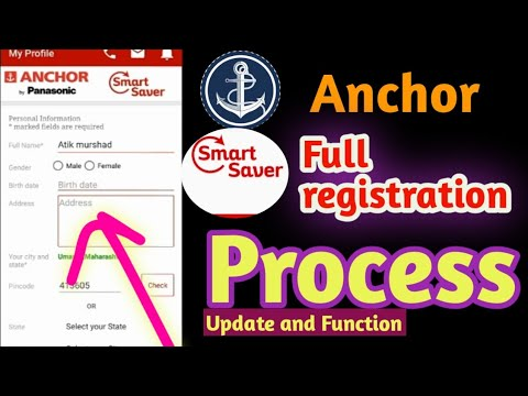 How to Registration Anchor Smart Saver ll Anchor me registration kaise kre ll Anchor Saver Apk