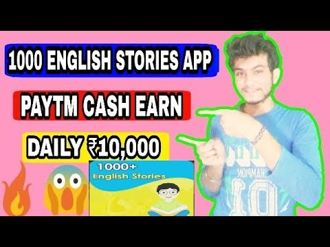 1000 English Stories App    Paytm Cash Earn Daily ₹10,000