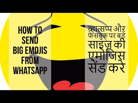 How To Send Big Emojis From Whatsapp,Facebook, 2017 Best Big Size Emoji Android Application