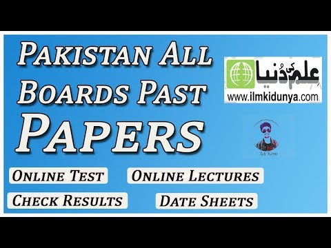 Download all past paper in android just in one click All board past papers  Result Online lectures