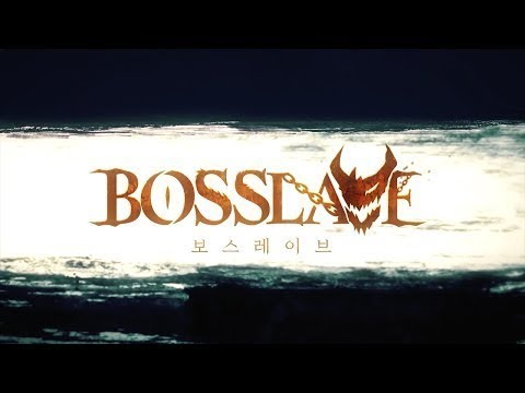 video review of 보스레이브