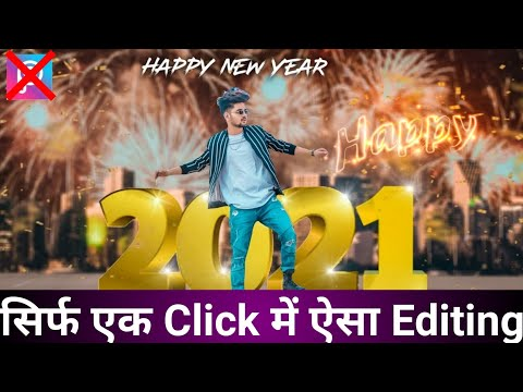 Happy New Year 2021 Photo Editing App/Happy New Year photo frame | Tech Respect |