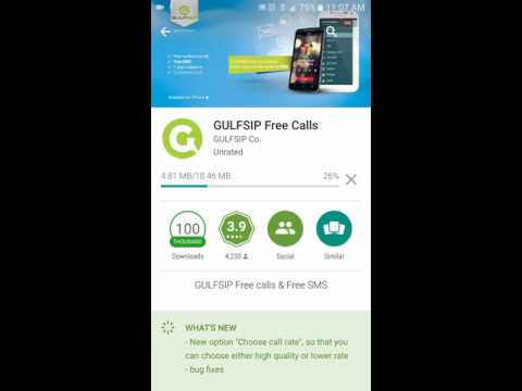 Install GULFSIP app on android