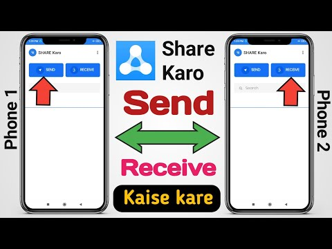 Share Karo App kaise use kare || How to send and receive files on share karo app
