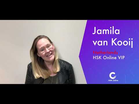 video review of HSK Online — HSK Study and Exams