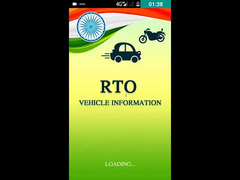 RTO Vehicle Information App | Download Play Store