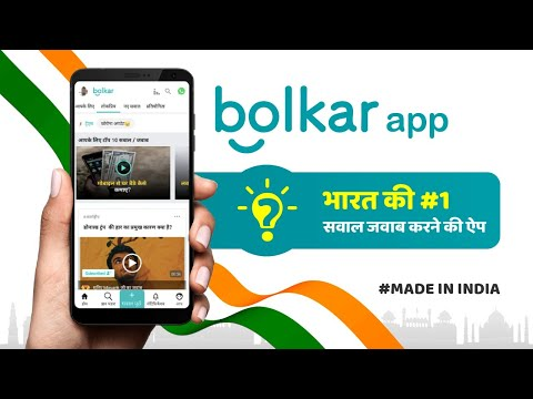 video review of Bolkar App: Indian Audio Question Answer | GK App