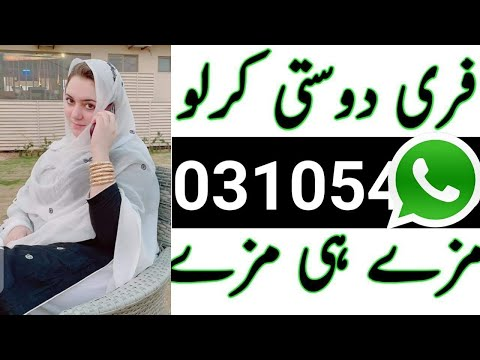 How to Make Lovely girlfriend online | Best Android App 2021