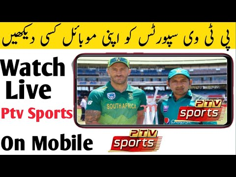 How To Watch Ptv Sports on Android Mobile | How to Watch Live Ptv Sports On Android Mobile