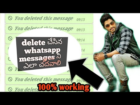 How to read delete messages in whatsapp|how to hack what app|how to see delete mgs