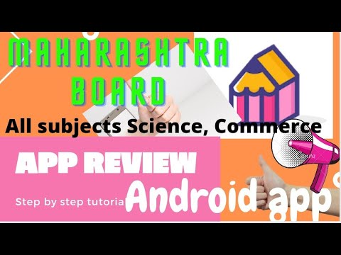 how to get Maharashtra state board textbook and solution digest android app review for class 11 & 12