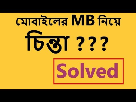 How To Get Mobile Data MB Free From Dent App. 100% Easy Solution for lack of Internet Data