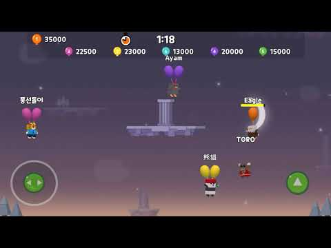 video review of AniBalloon