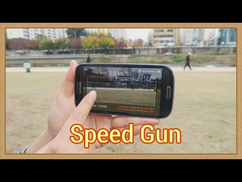 video review of Smart Speed