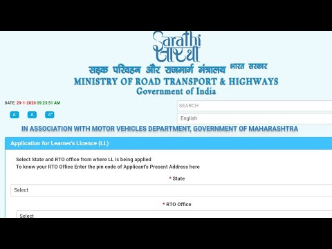Apply Online Driving Licence / Learner Licence 2021 easy Step by step || RAJENDRA PHADTARE