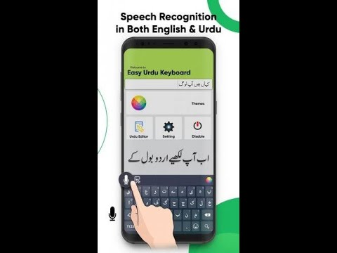 easy urdu keyboard for android phone 2021