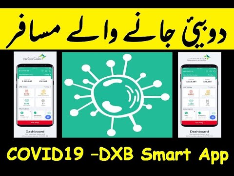 Covid 19 - DXB Smart App Mandatory To Download Before Departure
