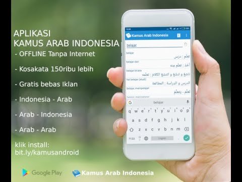 video review of Kamus Arab Indonesia