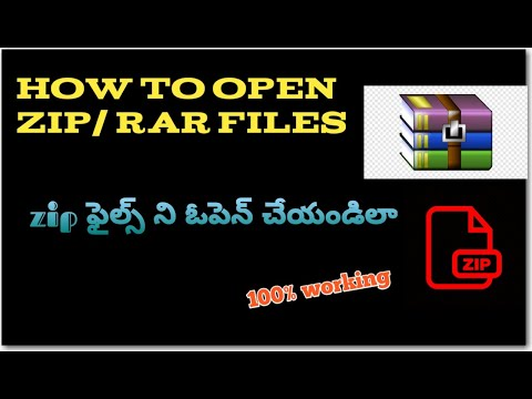 How to open zip files in pc free