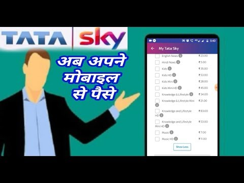 How to Use Tata sky mobile app
