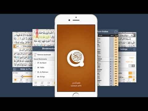 Best Qur'an reading app