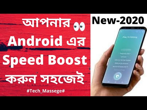 Best way to make android phone faster (New 2020)