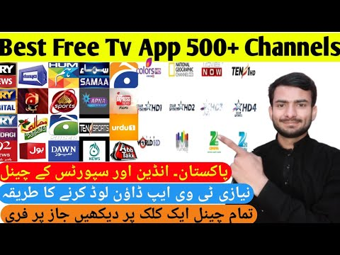 Ptv sports Pakistani And Indian Channels Best tv App