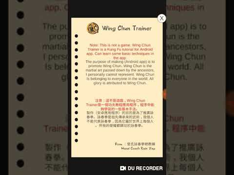 Wing Chun Trainer App [Android] [OVERVIEW]