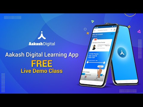 Exploring Features of Aakash Digital Learning App
