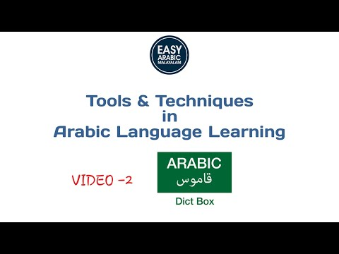 Dict Box App | one of the best Arabic Dictionary | Tools and techniques Video 2
