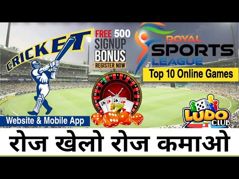 Royal Sports League India's first gaming marketing Company Just Launched ! Launced With App !