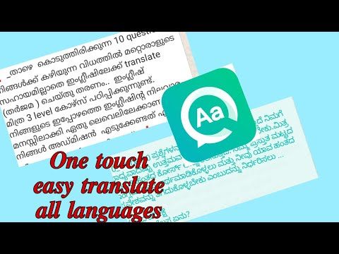 Free Translator Translate All Language | Translate Whatsapp And Any Application
