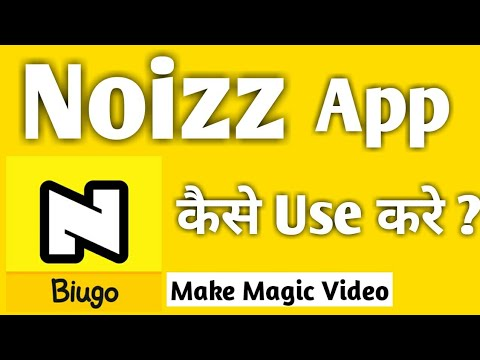Noizz App kaise use kare Noizz App tutorial