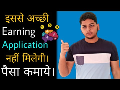 Math Cash | Earn money online by completing task | New earning app 2019 | NJ TECHNICAL