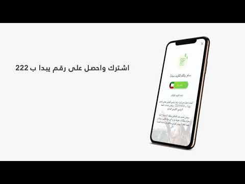 video review of GULFSIP Free Calls