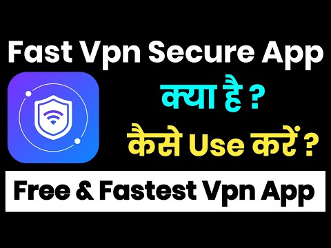 Fast Vpn Secure App Kaise Use Kare || How To Use Fast Vpn Secure App || Fast Vpn Secure App