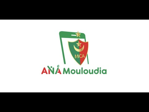 video review of ANA Mouloudia